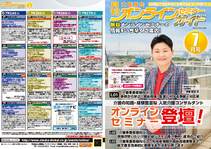 2017-07-26online.jpg